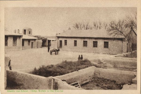 china, Che-Yao-Tze, Little Church (1920s) Mission
