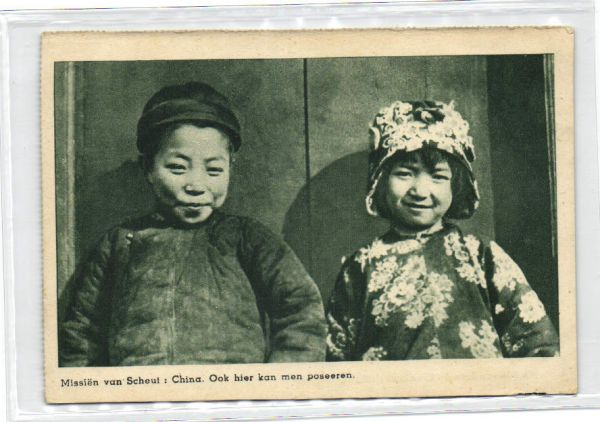 china, Native Boy and Girl, Costumes (1920s) Mission
