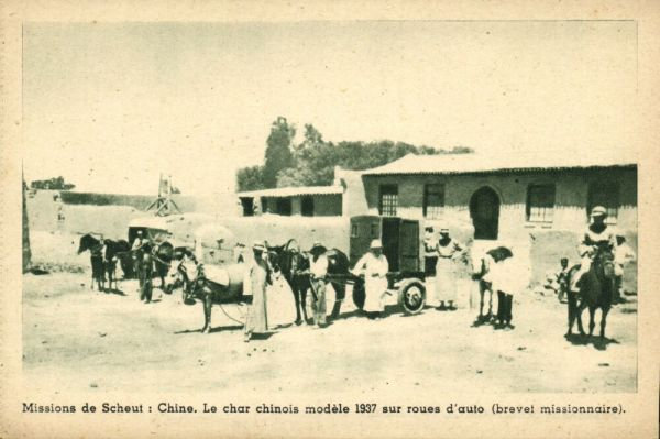 china, Chinese Chariot on Wheels (1937) Mission