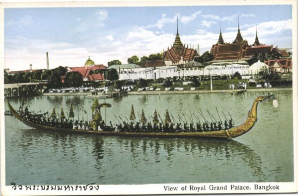siam thailand, BANGKOK, Royal Grand Palace, Boat Barge (1930s)