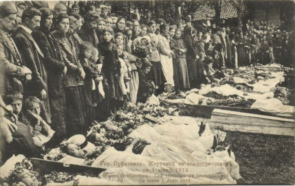 bulgaria, GORNA ORYAHOVITSA, Earthquake Victims (1913) Postcard