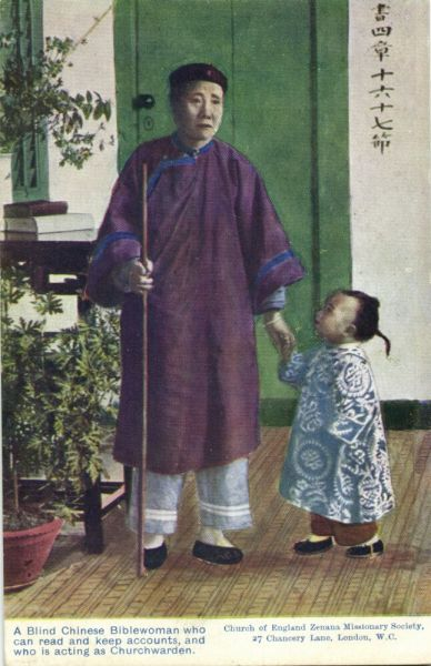 china, Blind Chinese Bible-Woman and Churchwarden (1930s) Mission