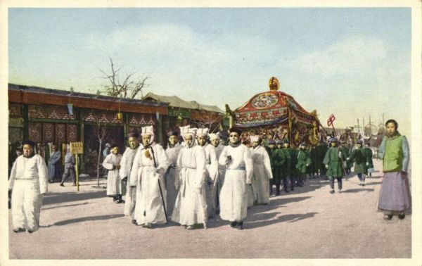 china, PEKING PEIPING, The Funeral Procession (1920s) Hartung 64