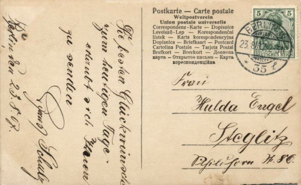 Bendav Postcards - poland germany, STETTIN SZCZECIN