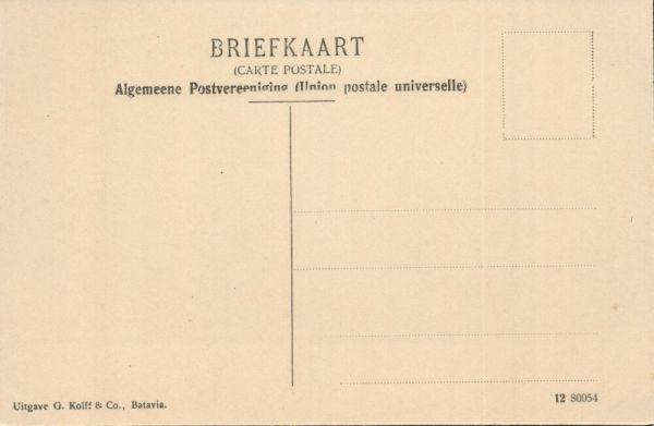 Bendav Postcards - germany, ROSTOCK, Universität