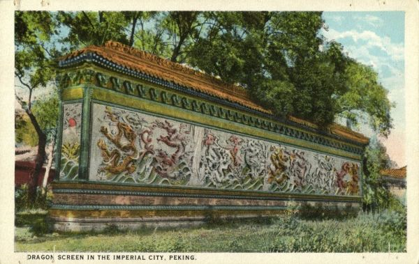 china, PEKING PEIPING, Dragon Screen in the Imperial City (1920s) Camera Craft