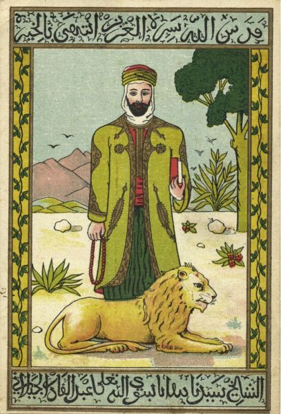 Man with Lion, Misbaha, Prayer Beads (1920s) Islam